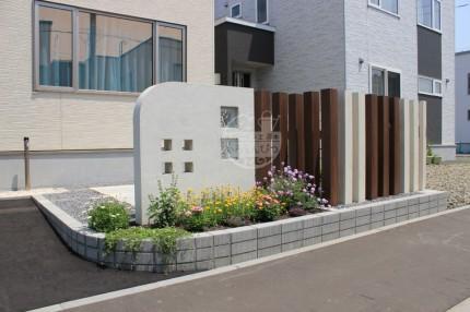 札幌市 塗壁 BBブリック