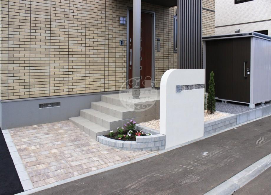 札幌市 塀 美ブロ