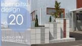 札幌ブロック塀