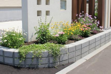札幌市 花壇 BBブリック