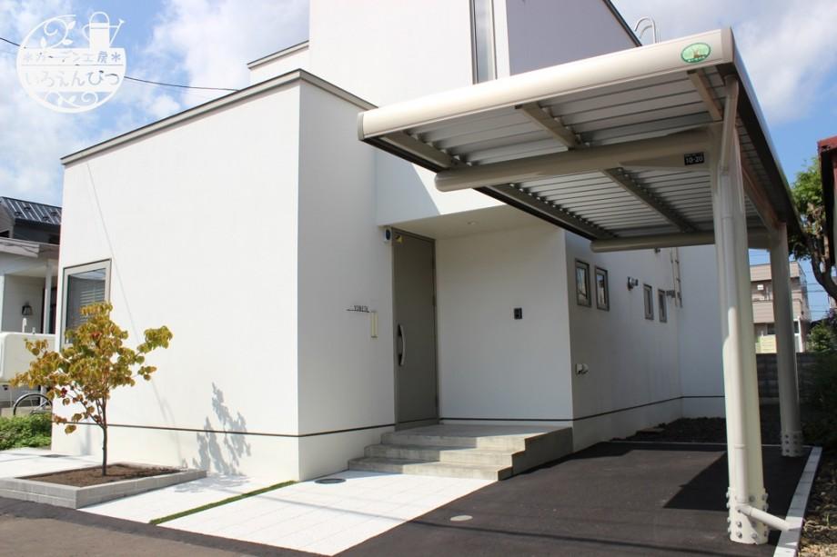 札幌 中川製作所 NS-1500