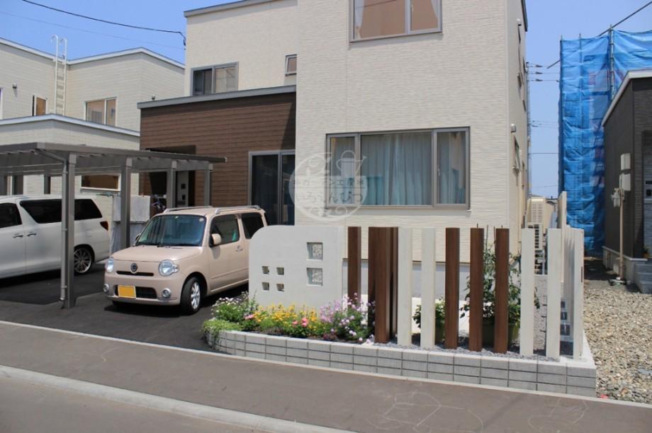 札幌市 塗壁 デザイナーズパーツ
