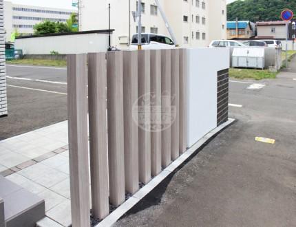 札幌市 デザイナーズパーツ リクシル