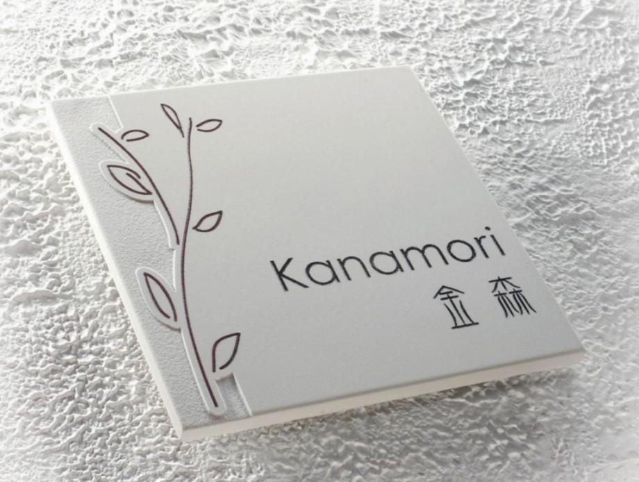 カンバス・キナリ オンリーワンクラブ