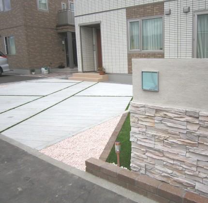 手稲区 土間コンクリート