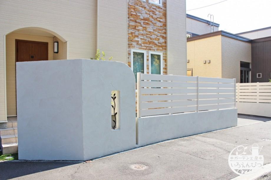 札幌 塗り壁