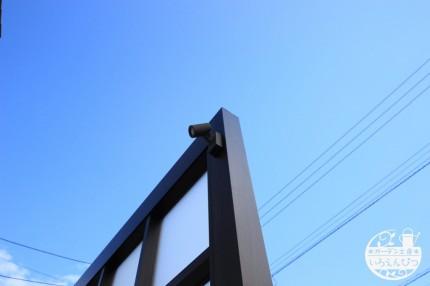 札幌 LIXIL プラスGスクリーン
