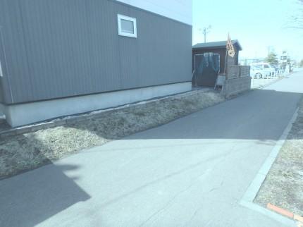 札幌市 ブロック塀