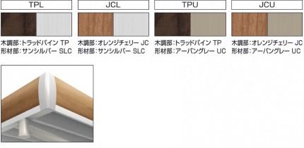 STX1475A_1144