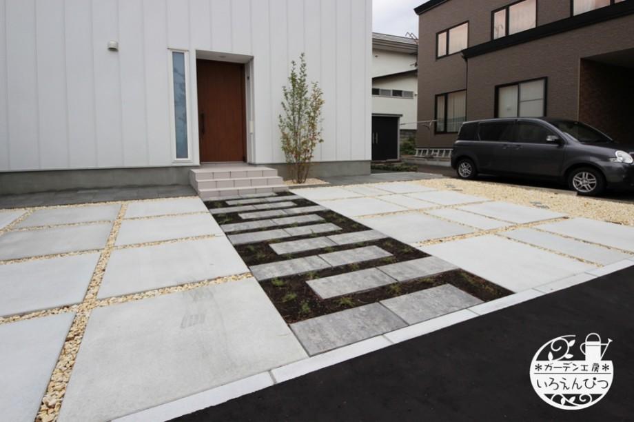 札幌 エスビック パエリア