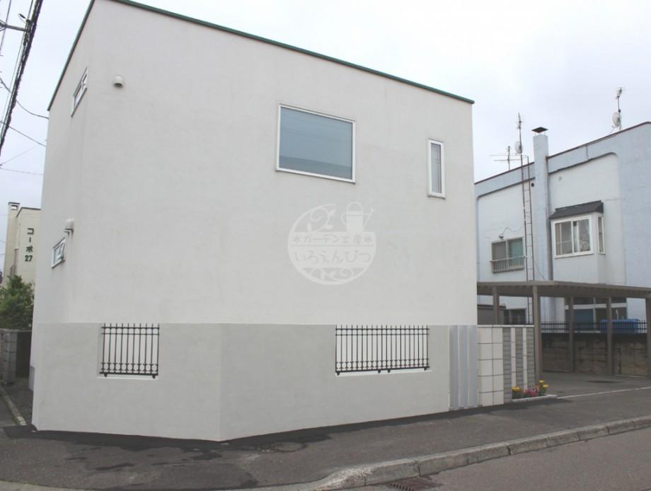 札幌市 塗壁 鋳物フェンス