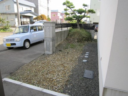 札幌市 アクシアテラ