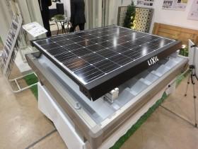 LIXIL太陽光発電システム