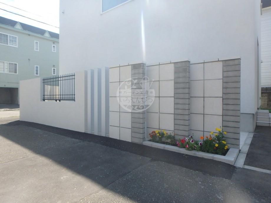 札幌市 ブロック塀 そらら BBブリック