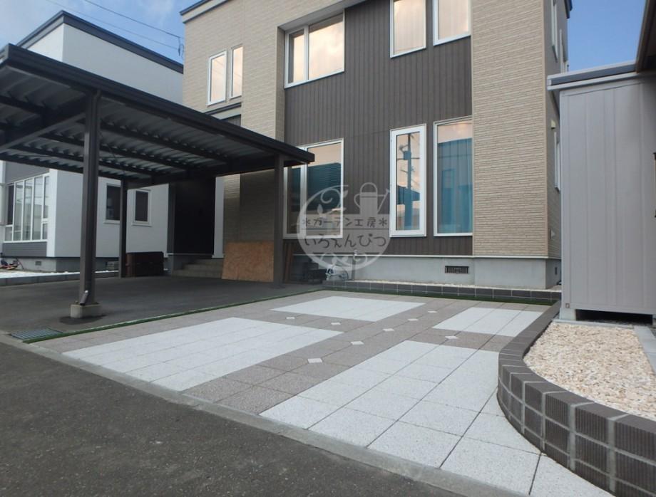 札幌市 駐車スペース インターブロック