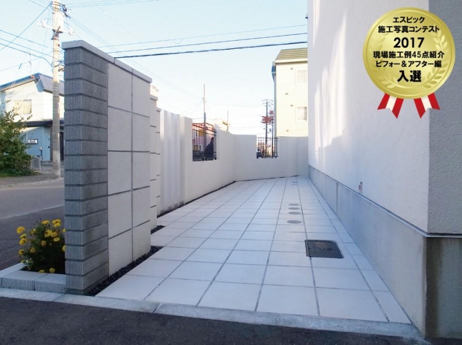 エスビック施工写真コンテスト 入選賞